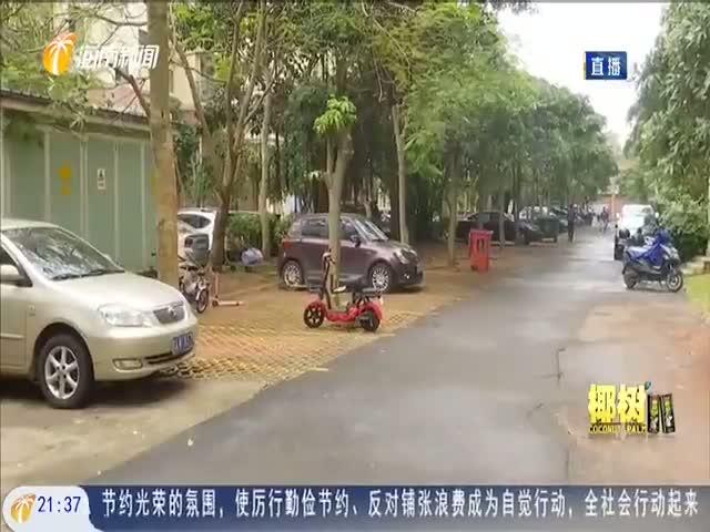 海口:业主购买新能源汽车 安装充电桩遭物业反对