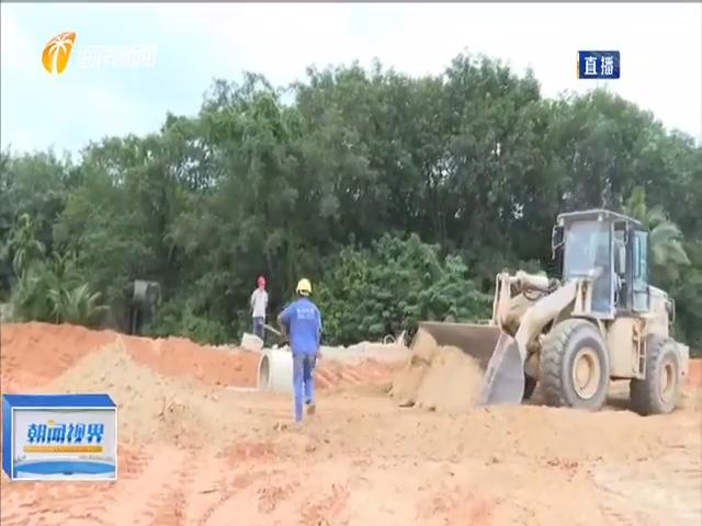海南各地加强污水设施处理 管网排查 持续改善人居环境