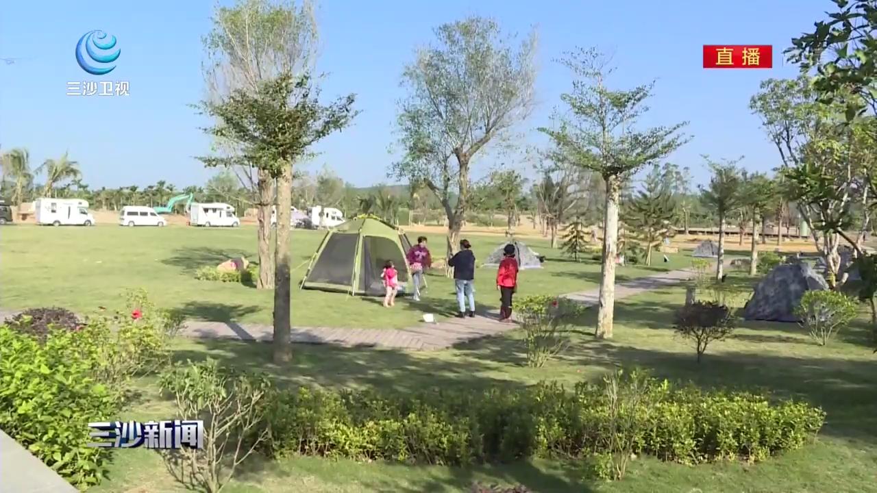元旦小长假 琼海:美丽乡村游再升级 全天候旅游点亮节日