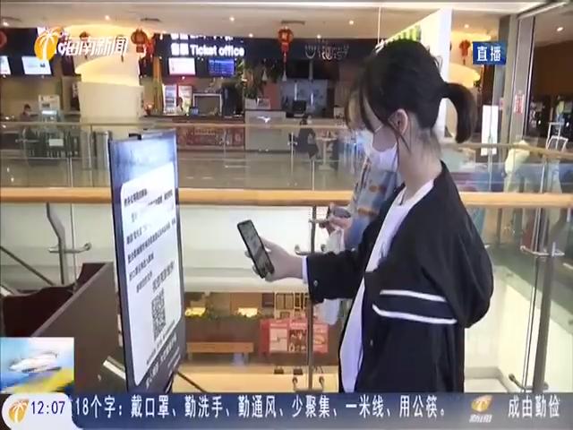 """""""光影 · 陪伴""""2021年新春免费观影活动大年初一启动"""