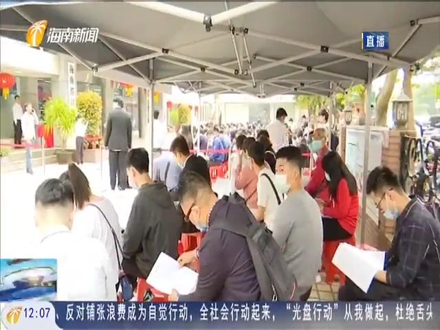 """2021年海南省""""春风行动""""正式启动 全方位促进农民工务工增收"""