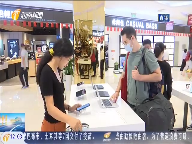 春节黄金周:海南消费市场持续火爆 牛气十足