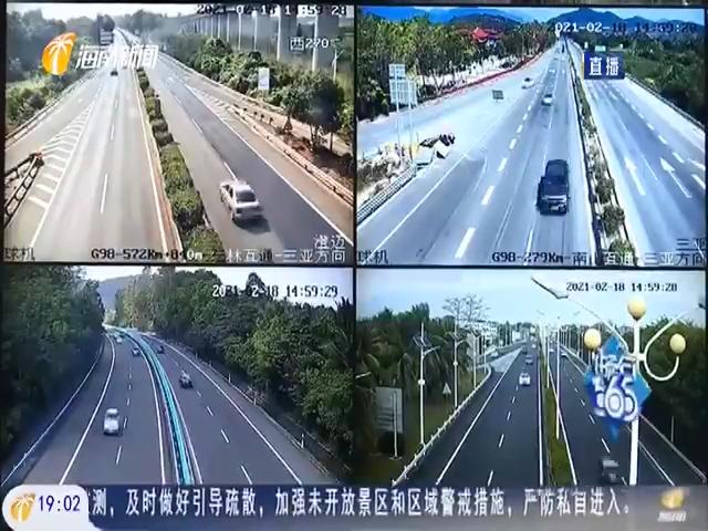 春节交通盘点:全省高速公路流量186万辆次