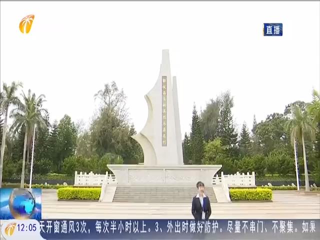"""""""奋斗百年路 启航新征程""""解放海南岛战役集中报道今日启动"""
