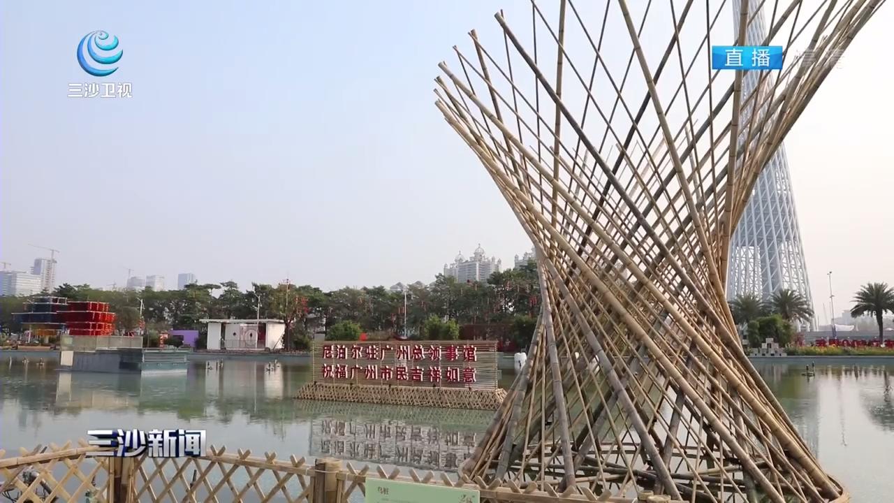 第28届广州园林博览会:百坛竹林献礼建党100周年