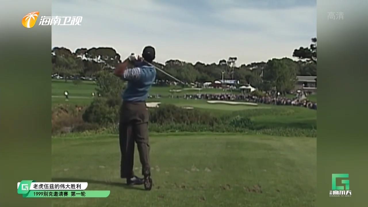 《卫视高尔夫》2021年02月17日