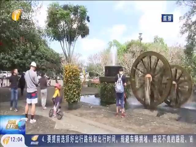 """海南旅游企业推出春季""""新玩法"""""""
