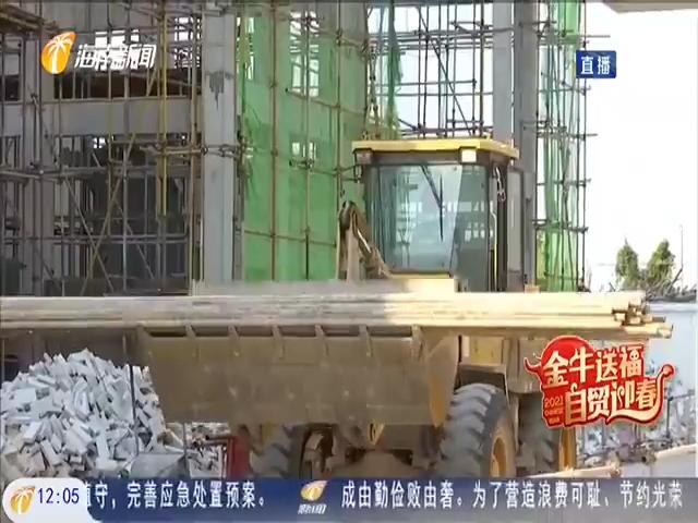 电网建设复工复产 重点项目建设有保障