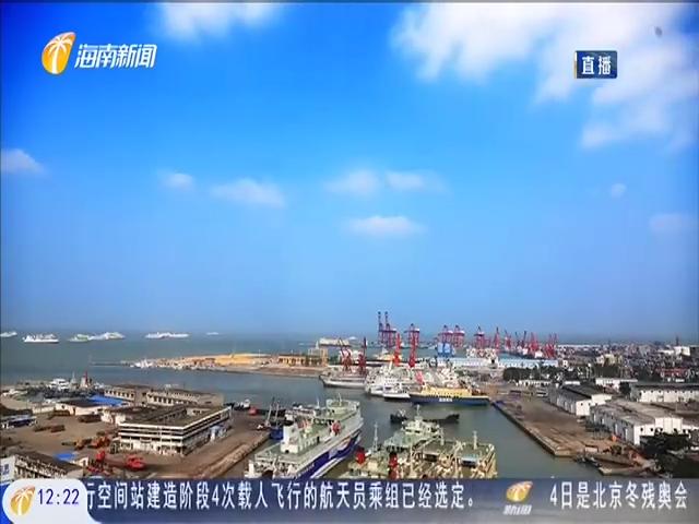 海南代表团议案建议 聚焦加快推进海南自由贸易港建设