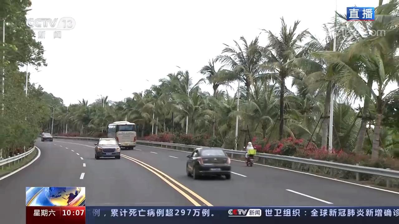 沿着高速看中国·海南环岛高速·博鳌:行走迎宾大道 感受开放的博鳌