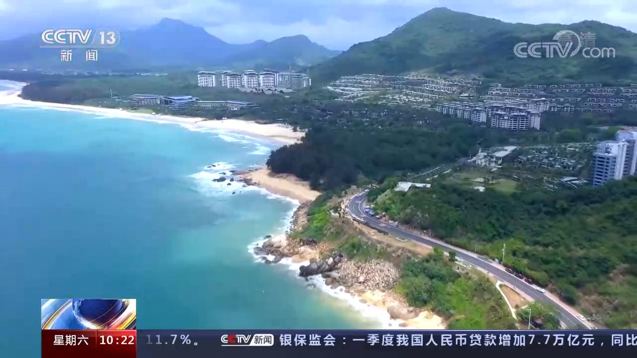 沿着高速看中国·海南环岛高速·万宁:出发吧!一起去踏浪!