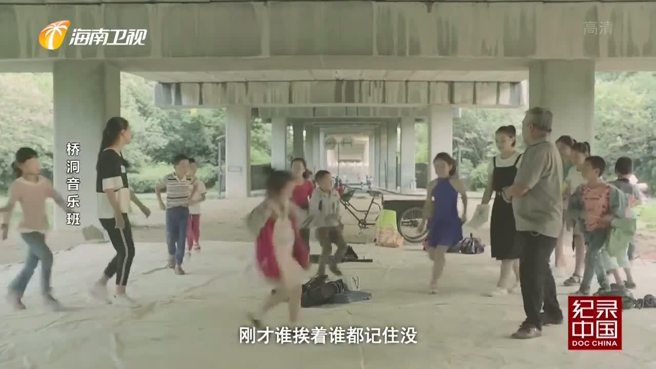 《纪录中国》2021年04月11日