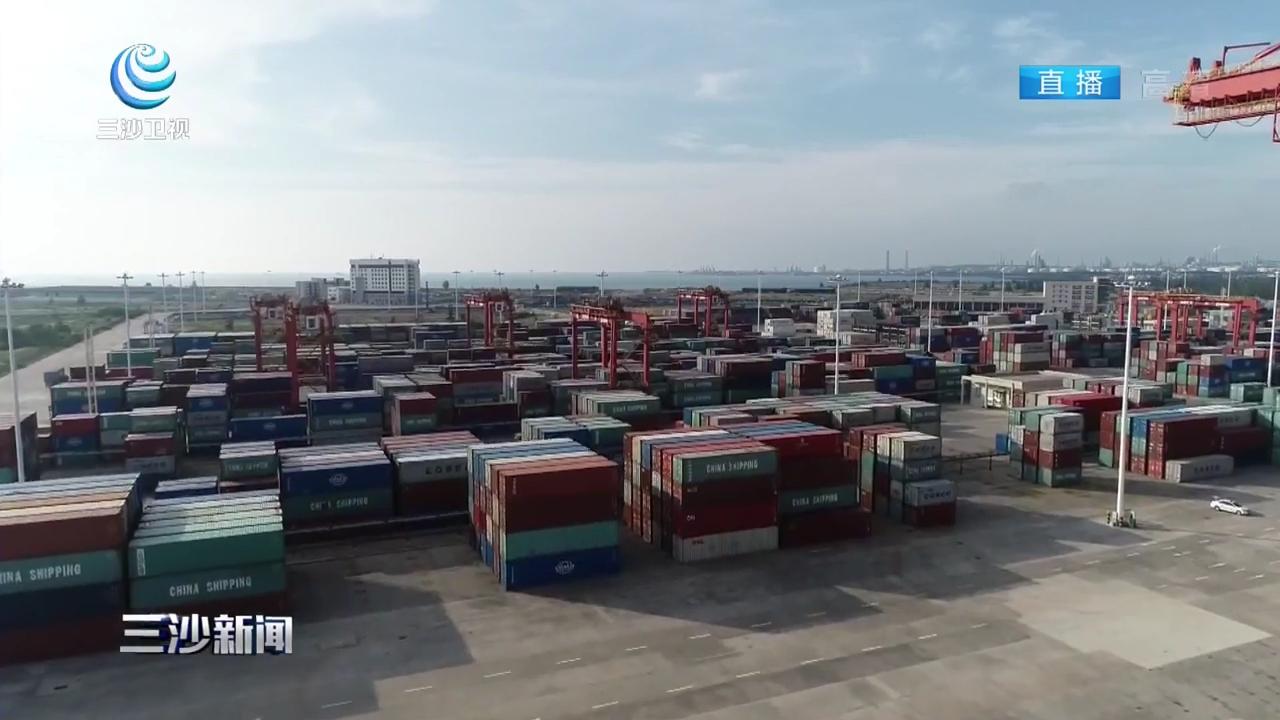 白明:海南QDLP政策落地 给海内外投资者增加信心