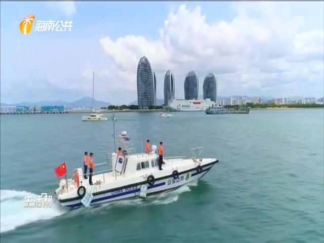 """向劳动者致敬:""""破浪前行""""的海岸民警——于长洋"""