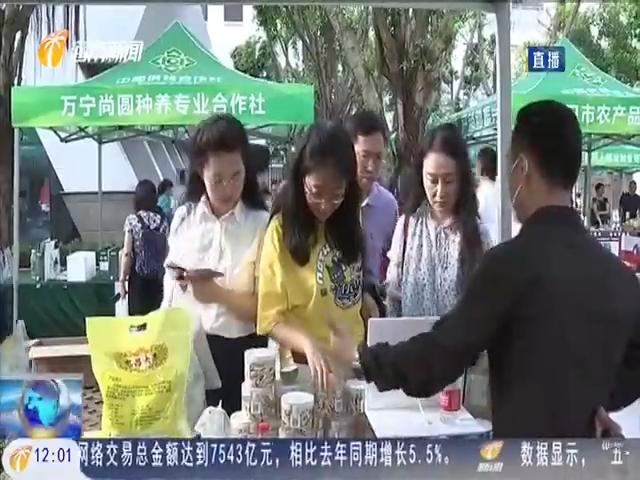 """""""消费助农大集市""""走进海南广场 李军现场调研并认购农产品"""