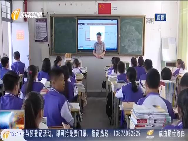 """海南启用新一代综合素质评价管理平台 用大数据刻画学生成长""""画像"""""""