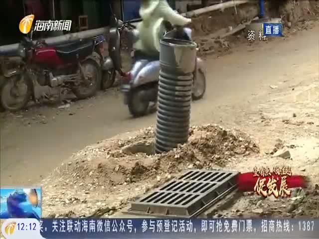 """昌江聚焦群众关切 疏通致富""""民心""""路"""