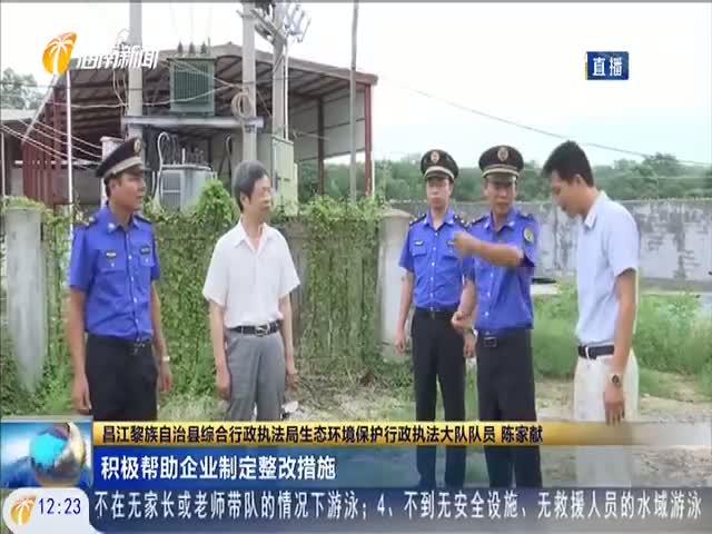昌江:强化执法提升技能 靠前服务守护生态底色