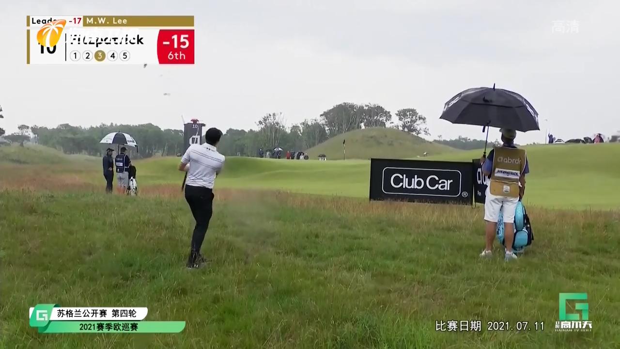 《卫视高尔夫》2021年07月15日