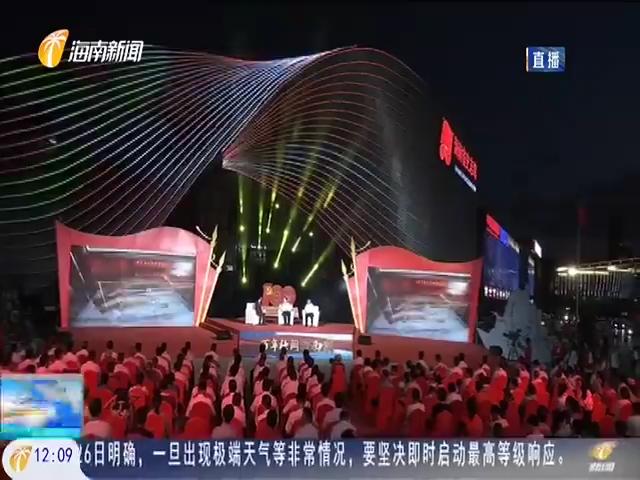 """""""百年壮阔海南潮""""大型系列访谈特别节目启动 首站在海口录制完成"""