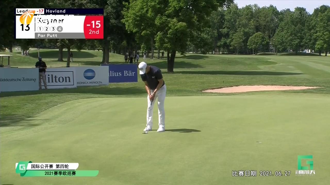《卫视高尔夫》2021年07月03日