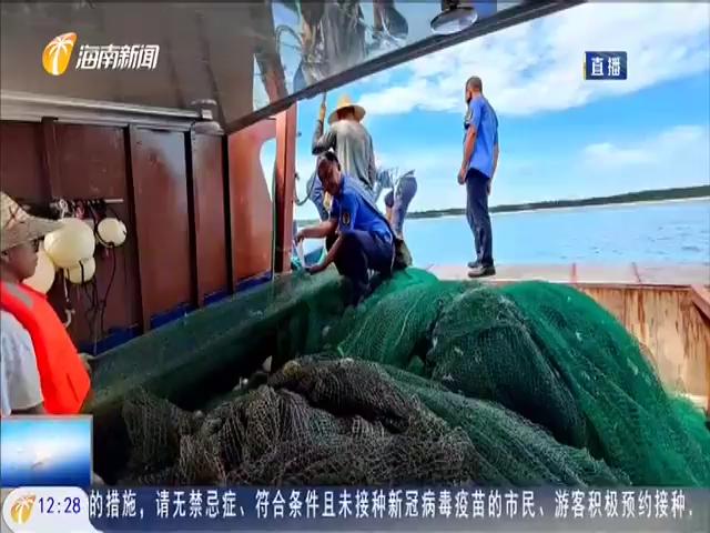 文昌市嚴厲打擊使用違規漁具行為 促漁業持續發展