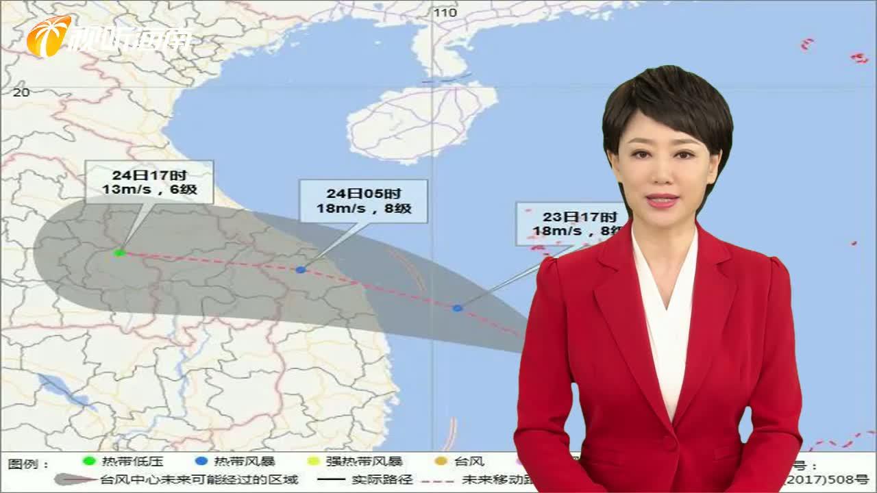 AI播报丨台风四级预警!后面还有2个台风胚胎……海南最新天气→