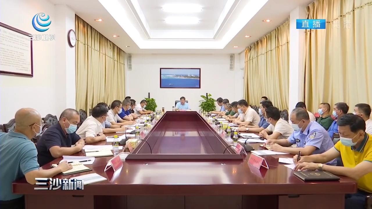 张军主持召开疫情防控工作领导小组专题会议