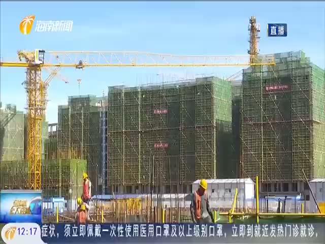 海口东寨新居二期计划2023年交付 将提供1426套安置房