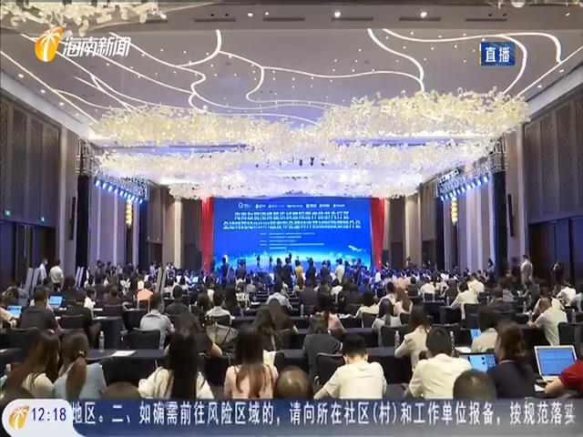 """博鳌乐城全球特药险全面升级 完善""""医保+商保""""医疗保障体系"""