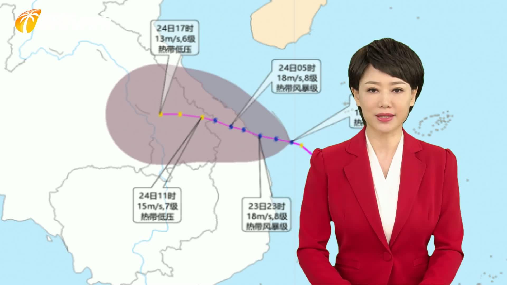 "AI播报丨台风""电母""已在越南登陆 海南今日06时20分解除台风四级预警"