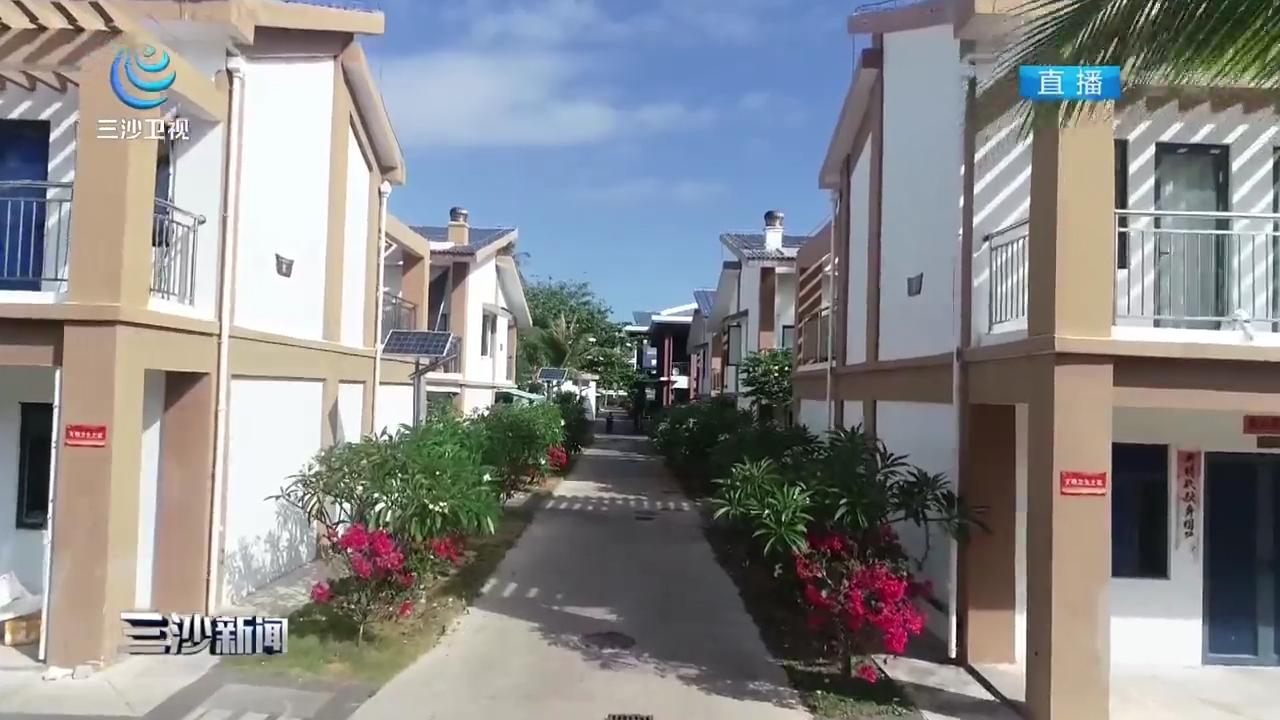三沙市被新命名为国家卫生城市