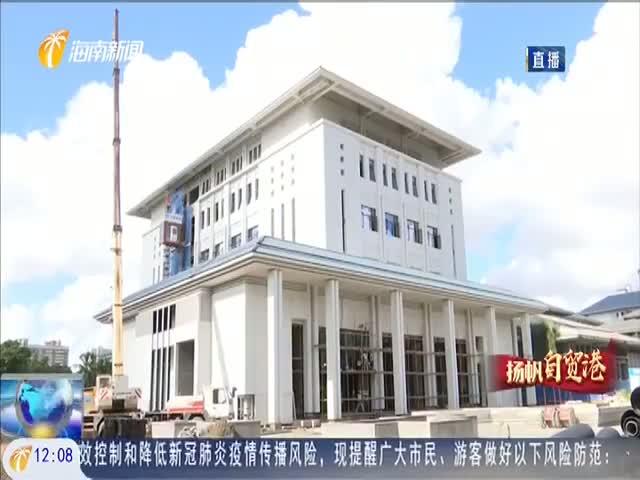 省图书馆二期项目预计月底竣工 将填补海南无国家一级图书馆空白