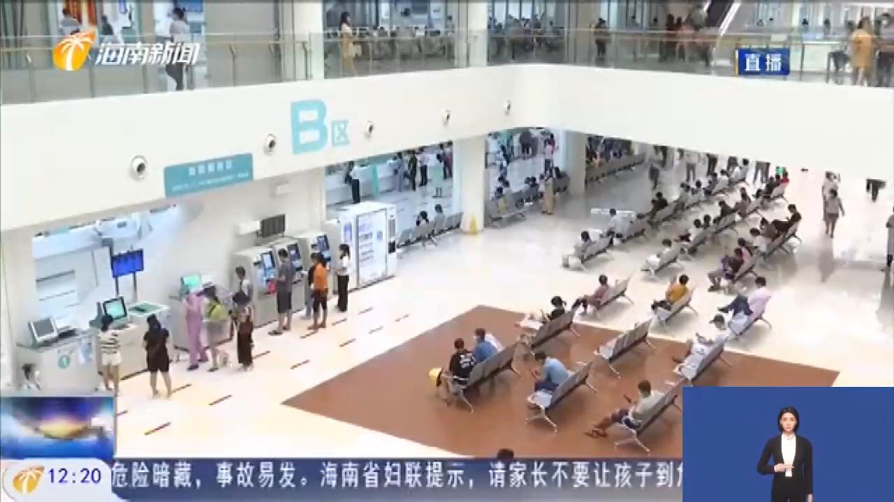 """AI手语播报丨海南2022年版""""惠琼保""""正式上线 59元起最高可保210万元"""