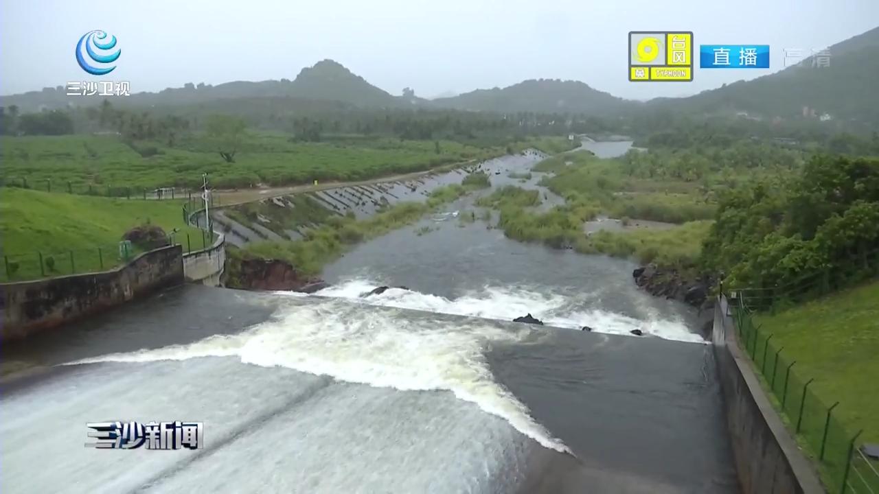 三亚:多个水库开闸降低容汛度 保障人民群众生命财产安全