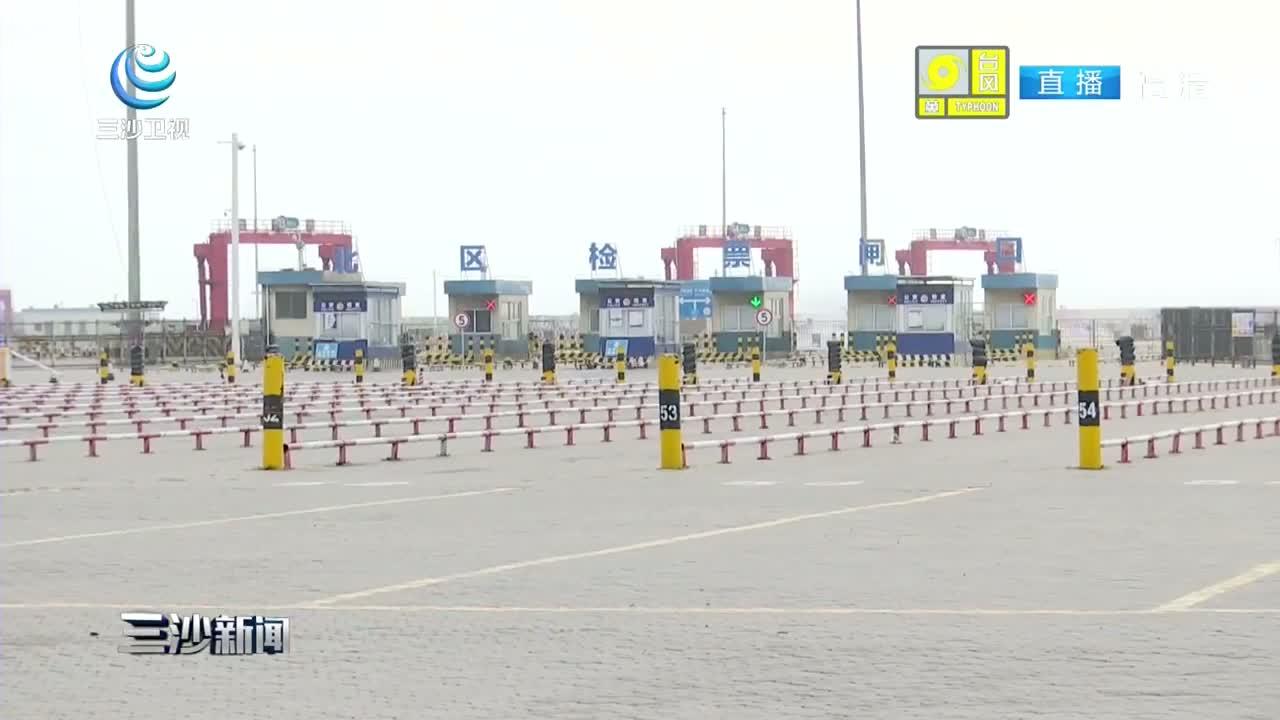 海南三机场取消航班 海口三港全部停运 环岛高铁 市域列车全线停运