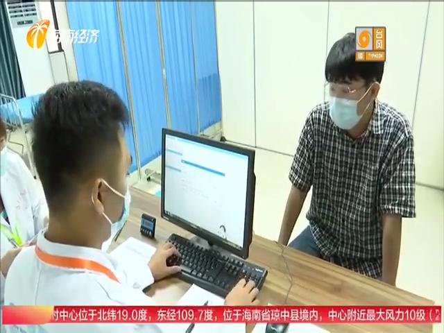 """海南省""""基层健康杯""""首届基层医务人员全员技能省级竞赛成功举行"""