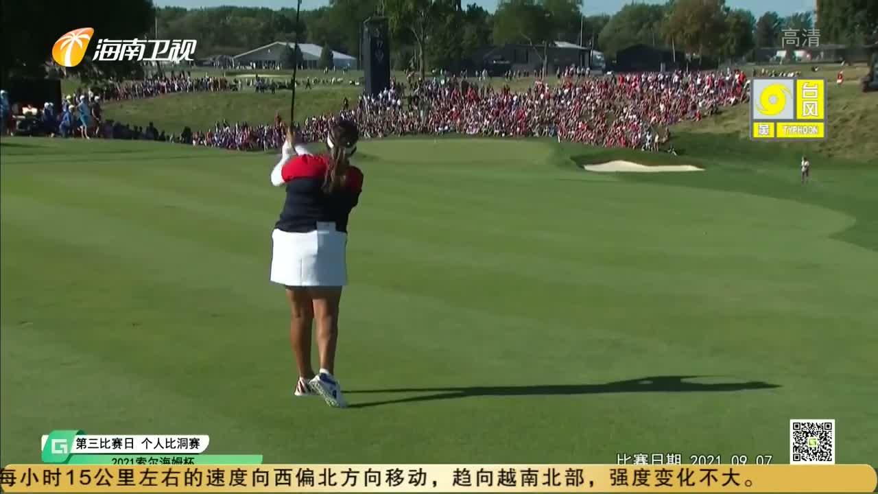 《卫视高尔夫》2021年10月09日