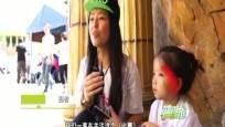 《健跑中国》2017年8月20日