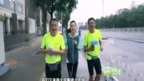 《健跑中国》2017年9月3日