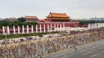 《健跑中国》2017年10月1日