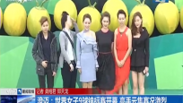 澄迈:世界女子9球锦标赛开幕 高手云集赛况激烈