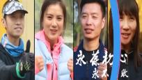 倾听跑者mzc24梦之城娱乐网站 情系马拉松