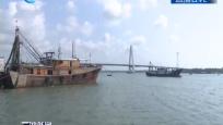 《中国海洋经济发展报告2017》发布