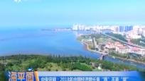 """中央定调:2018年中国经济增长重""""质""""不重""""量"""""""