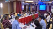 三沙市组织企业召开学习十九大精神座谈会