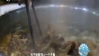 北京 寒冬温补美食推荐