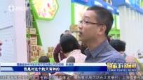 《中国旅游新闻》2017年12月15日