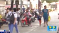 海南警事:儿子被绑架了