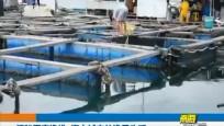 海南造船业历史悠久